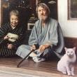 50年を過ごした熊谷守一夫妻の絆が味わい深い。