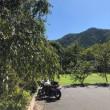 秋空と美山とバイクと