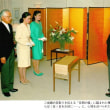 日本一運のいい女―新皇后の肖像  12
