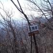 鎖場続きの妙義山2
