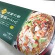長崎のお土産 長崎皿うどん