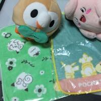 一番くじ Pokemon HEY! Pikachu and Friends