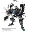 MPM-5バリケードの画像が確認されています