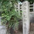 日記(9.26)コラム「応仁の乱」