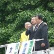 国民新党埼玉遊説
