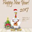 2017今年もよろしくお願いします!