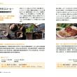 釜山市おすすめの美味しい店-市内観光案内所で無料配布中‐