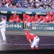 広島東洋カープ セ・リーグ連覇 20170918