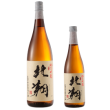 どちらも新潟でした。村上は大洋酒造さんの「北翔」、佐渡の北雪酒造さんの「北雪」