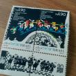 9月の切手市戦利品