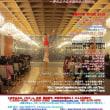 ロシア大使館での「ロシアの芸術美」特別バレエガラ コンサート(8月24日)のご案内