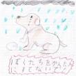 『子犬工場』を読んで書いた絵(東京都小平市の田中快君)
