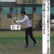 ■フォアボレー  フォロースルー時の左手について  〜才能がない人でも上達できるテニスブログ〜