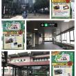 秘境駅とご当地乗車券の町巡り♪ Part 8