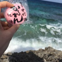 久高島の青い空、青い海。