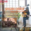 2/17(土) acoustic JAZZ LIVEをやります。