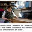 【北海道取材ツアー⑪】生き方から学ぶ職人技