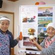 ご当地グルメ・神戸海軍風カレー