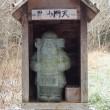 17年11/20~木曽馬の里~七福神巡り