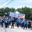 6月23日の「慰霊の日」、沖縄戦全戦没者追悼式から「魂魄の塔」での国際反戦市民集会へ