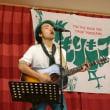 2017.09.10 もりきこフリーライブ@坂戸「ふるさとの湯」