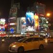 台湾旅行2日目、3日目