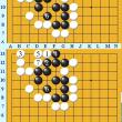 囲碁死活451官子譜