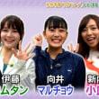 NOGIBINGO!10 #10『松村沙友理考案!「肉ダリング」をガマンしない!』 181210!
