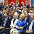 「国連は構造改革を行う必要がある」エルドアン大統領