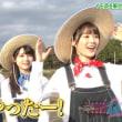 NOGIBINGO!10 #05『生田絵梨花、イモをガマンしない!』 181105!