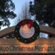 日比谷のクリスマスマーケット