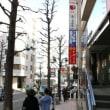 渋谷のESP