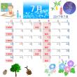 7月の休診日カレンダー 2017