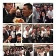 関ブロ神奈川大会