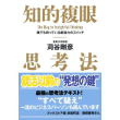 平成26年6月20日 第29回読書会
