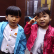 双子2歳半、たっくんおにいちゃん小学生!