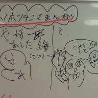 7/13 月寒教室