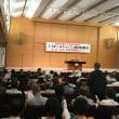 市民が変える日本の政治    6.6オールジャパン総決起集会に参加して(1)