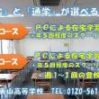 京都美山高等学校のスクーリングは年5回程度
