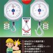 ダイヤ型ばね式吊りはかり RTUシリーズ