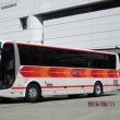 帝産観光バス株式会社東京支店からのお知らせ