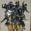 GEM CLUBⅡ プレビュー公演