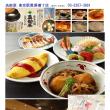 「為御菜 東京駅黒塀横丁店」 でちょい呑み(一人2次会) 第15回クルーズの旅に乗ってみましょう。熊谷カルチャー
