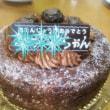 君のHappy  birthday~14年目の貴女~