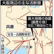 わが故郷の箕面がM6.2の地震