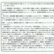 市民フォーラム2018 「市民とともにつくる住民本位の滋賀県政とは」