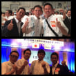 商工会青年部全国大会in沖縄