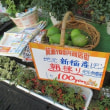 今回は500円・1000円の商品も登場 箕面100円商店街がオープン!