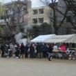 2015年 1月10日 「新春おもちつき大会」~主催:北四町会 青少年部。