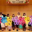 春のコンサート大成功!